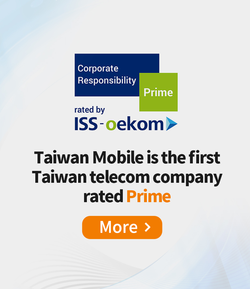 Taiwan Mobile 4G LTE: Internet Services |Prepaid Cards