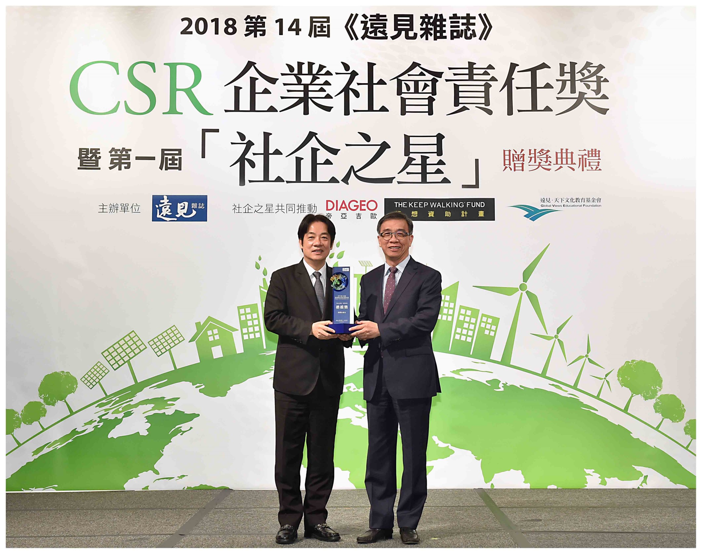 Quarterly financials taiwan mobile 4g lte internet services the results of the 14th global views monthly corporate social responsibility csr awards were announced today may 2 2018 taiwan mobile won the model malvernweather Gallery